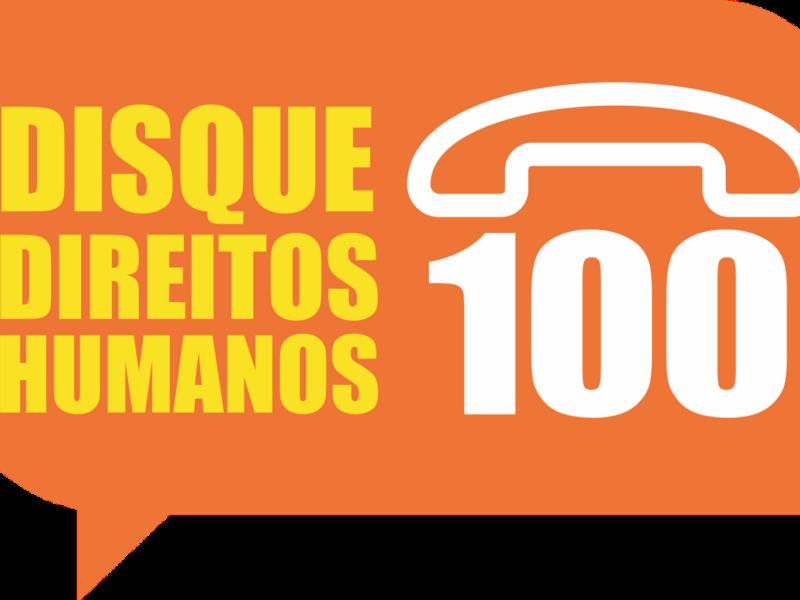 Logo disque 100
